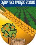 מועצה מקומית באר יעקב לוגו