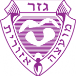 מועצה אזורית גזר לוגו
