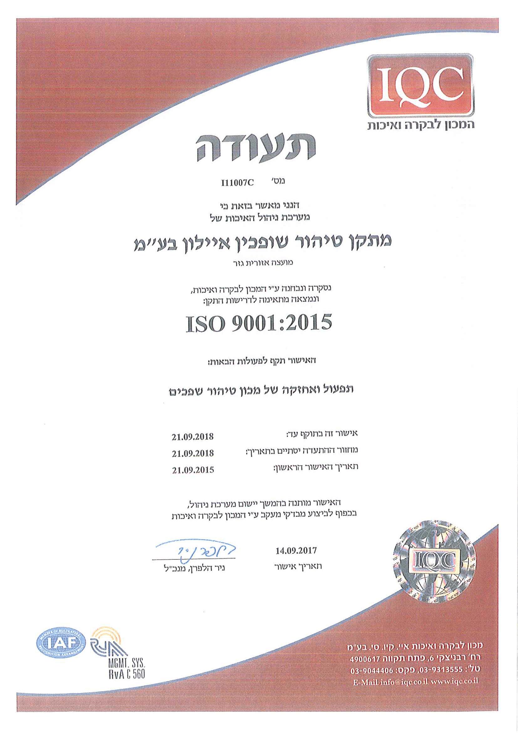 20180218115054456-1