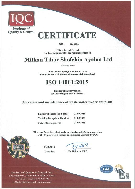 ISO 14001א